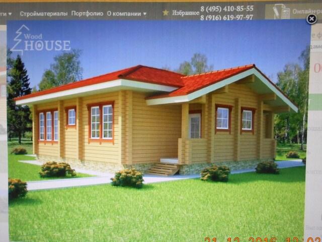 15 соток ИЖС (ПМЖ) в МО за постройку дома под усадку - 3