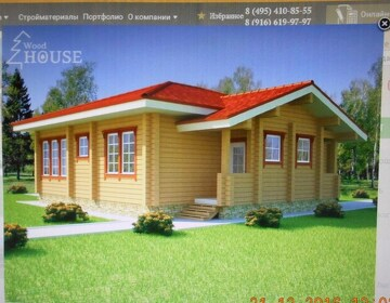 15 соток ИЖС (ПМЖ) в МО за постройку дома под усадку - Изображение 3