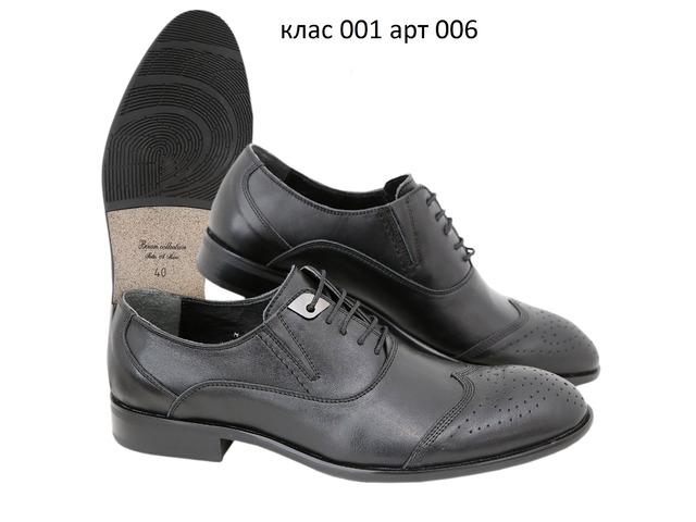Обмен обуви на авто или недвижимость - 2