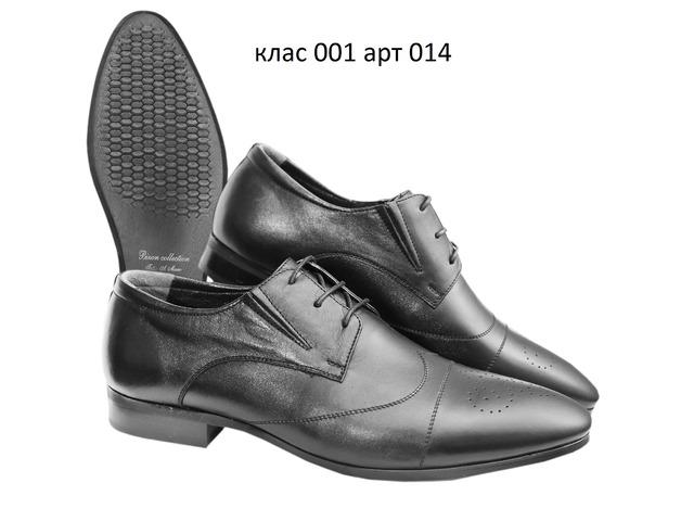 Обмен обуви на авто или недвижимость - 3