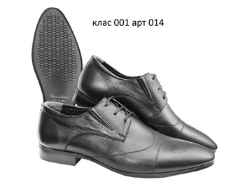Обмен обуви на авто или недвижимость - Изображение 3