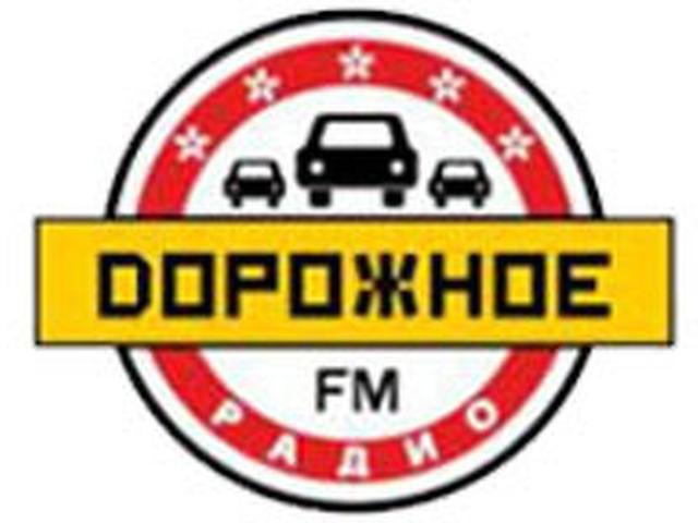 Бартер реклама на радио на стройматериалы - 1