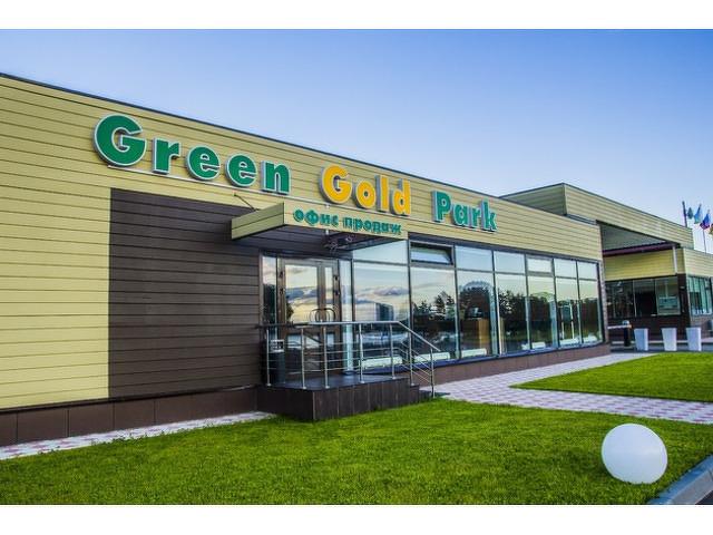 Загородный комплекс Green Gold Park - 1