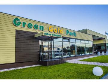 Загородный комплекс Green Gold Park - Изображение 1