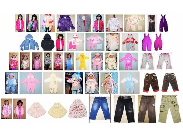Детская одежда 0-14 лет, новая, все сезоны, широкий ассортимент - 4