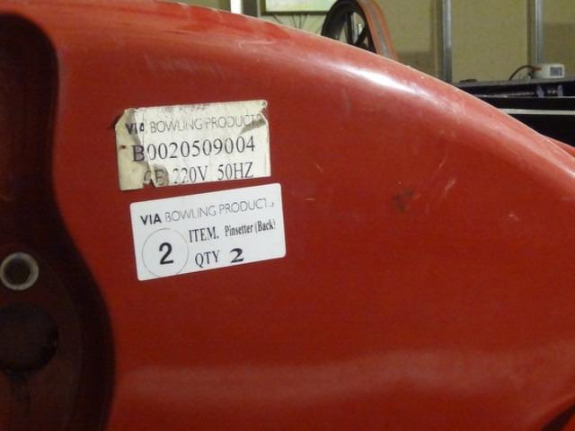 Оборудование и дорожки для боулинга - 4