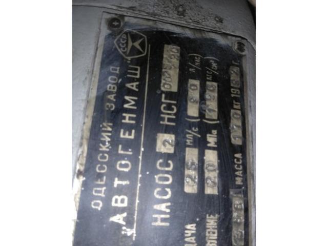 Насосы для сжиженных газов 2нсг - 1
