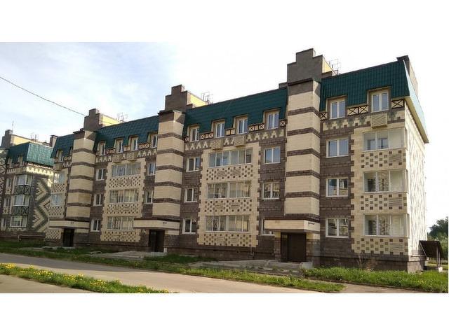 Продается Квартира 45 кв. м Одинцово, под отделку. Стоимостью 3 700 000р - 1