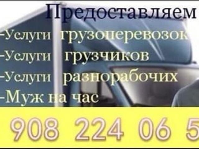 Услуги - 1