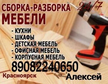Услуги - Изображение 3