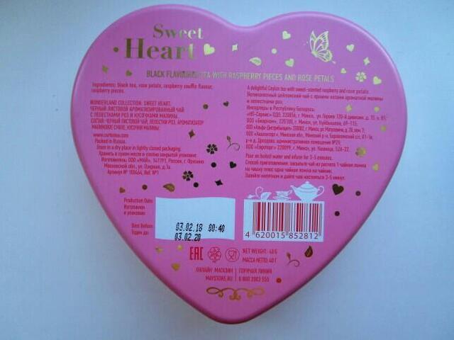 Чай Curtis Сердце - 1