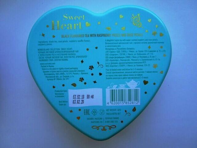 Чай Curtis Сердце - 2