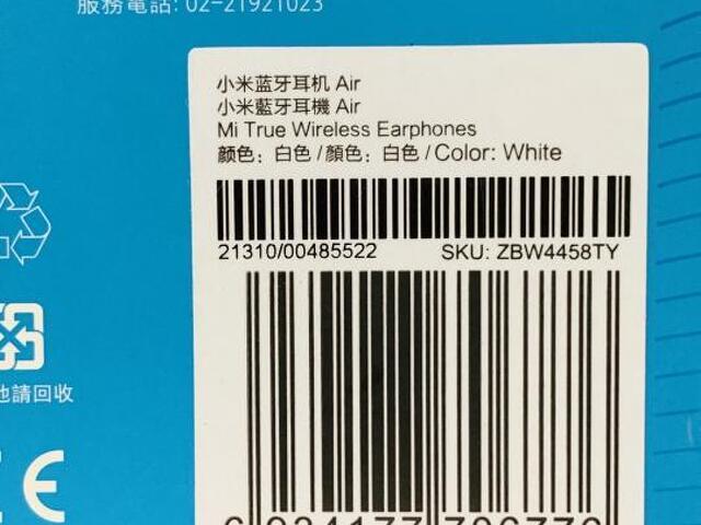 Новые Xiaomi Airdots Pro Беспроводные - 4