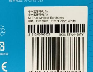 Новые Xiaomi Airdots Pro Беспроводные - Изображение 4