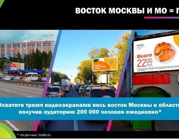 Эффективная реклама в обмен на товары и услуги