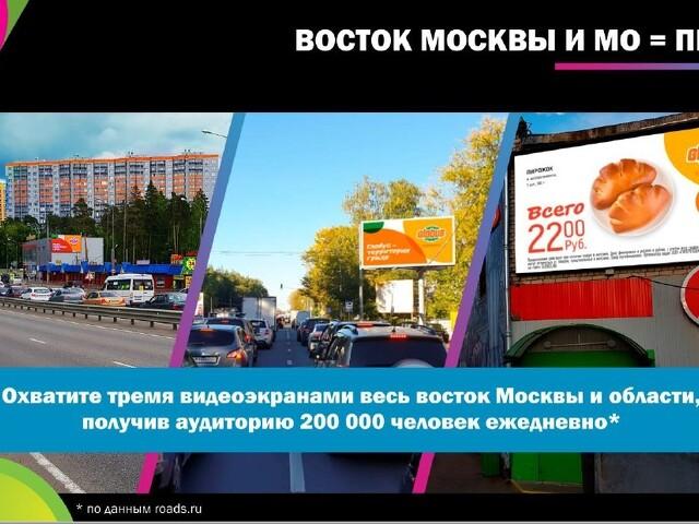 Современная наружная реклама в обмен на товары и услуги - 2