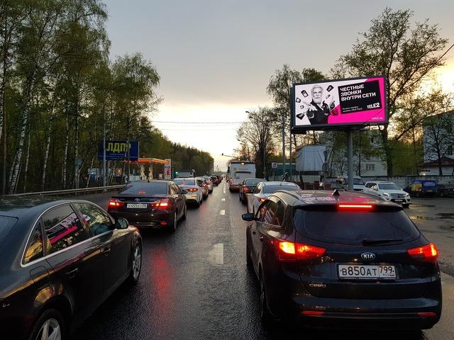 Реклама на видеоэкране в г.Балашиха Московской области 3 км от МКАД - 1