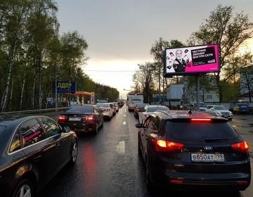 Реклама на видеоэкране в г.Балашиха Московской области 3 км от МКАД