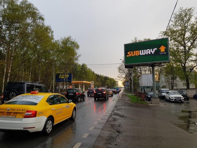 Реклама на видеоэкране в г.Балашиха Московской области 3 км от МКАД - 2