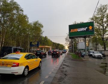 Реклама на видеоэкране в г.Балашиха Московской области 3 км от МКАД - Изображение 2