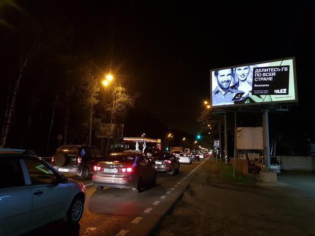 Реклама на видеоэкране в г.Балашиха Московской области 3 км от МКАД - 3