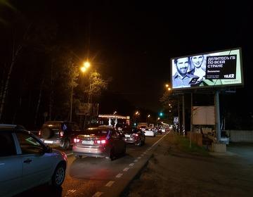 Реклама на видеоэкране в г.Балашиха Московской области 3 км от МКАД - Изображение 3