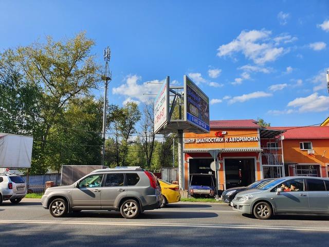 Реклама на видеоэкране в г.Балашиха Московской области 3 км от МКАД - 4