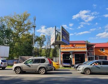 Реклама на видеоэкране в г.Балашиха Московской области 3 км от МКАД - Изображение 4
