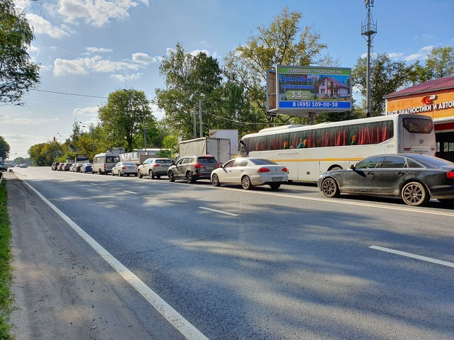 Реклама на видеоэкране в г.Балашиха Московской области 3 км от МКАД - 5
