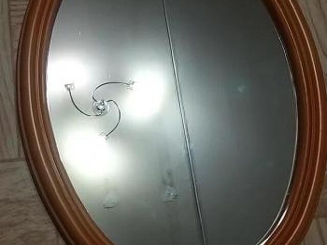 Зеркало настенное - 1