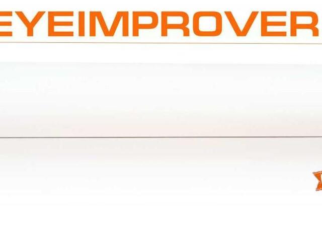 Тренажер для глаз - улучшение зрения без операции - 4