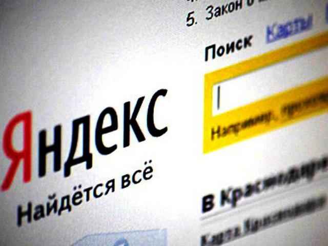 Реклама на Яндексе и Гугле - 1