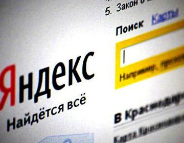 Реклама на Яндексе и Гугле