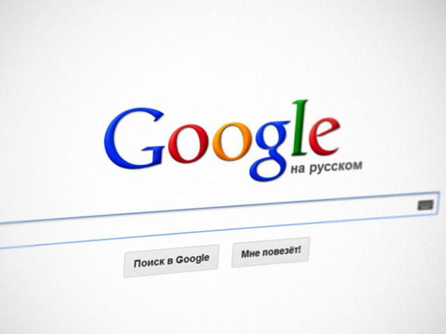 Реклама на Яндексе и Гугле - 2