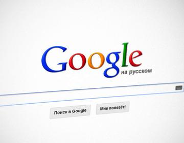 Реклама на Яндексе и Гугле - Изображение 2