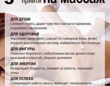 Быстрое гарантированное похудение - Изображение 3