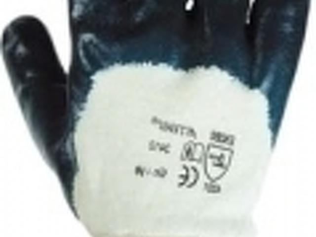 Бытовая химия, рукавицы, перчатки - 3