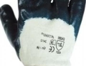 Бытовая химия, рукавицы, перчатки - Изображение 3