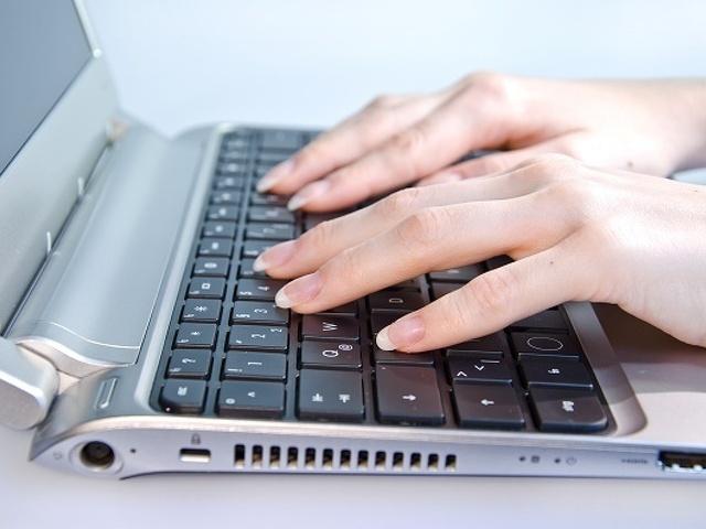 Время для бизнеса с дистанционным управлением через интернет - 1