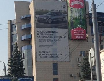 Радио и наружная реклама в Челябинске - Изображение 2