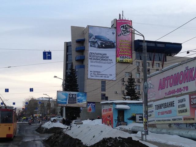 Радио и наружная реклама в Челябинске - 3