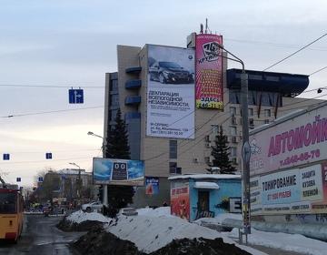 Радио и наружная реклама в Челябинске - Изображение 3