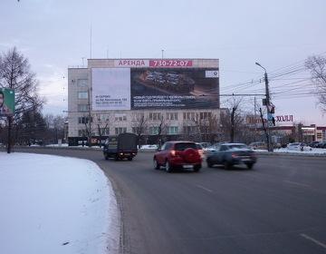 Радио и наружная реклама в Челябинске - Изображение 4