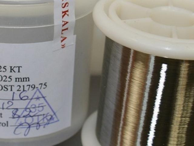 Никелевая проволока ДКРНТ 0,025 КТ НП2 - 2