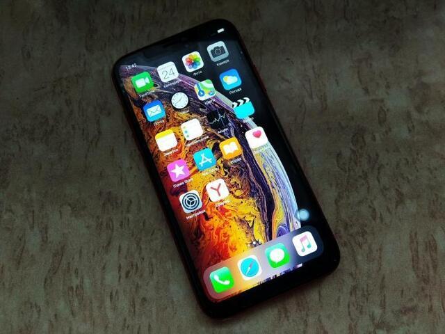 Копия iPhone 11 - 1