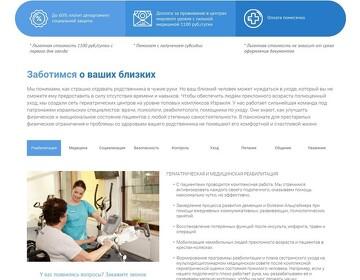 Landing Page - разработка продающего сайта. - Изображение 3