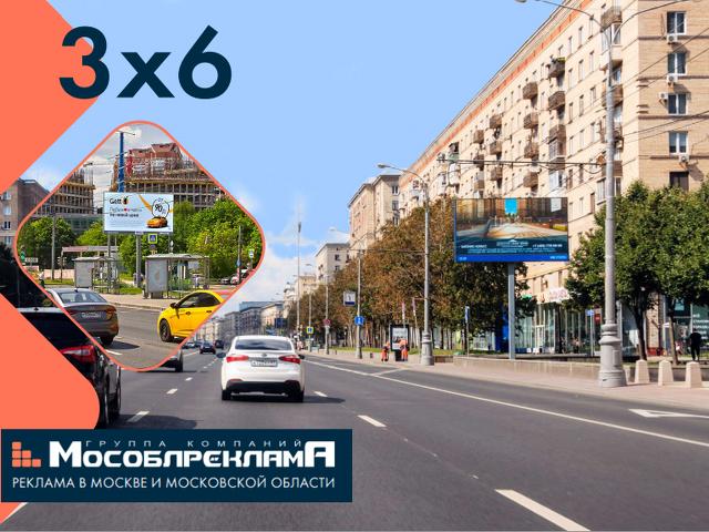 Бартер на наружную рекламу в ГК Мособлреклама - 4