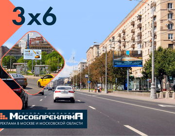 Бартер на наружную рекламу в ГК Мособлреклама - Изображение 4