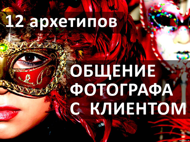 Бартер - более 30 авторских фотокурсов от Андрея Рогозина. - 3