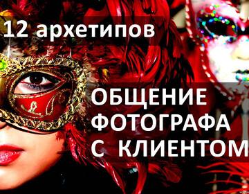 Бартер - более 30 авторских фотокурсов от Андрея Рогозина. - Изображение 3